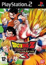Jaquette Dragon Ball Z : Budokai Tenkaichi 3