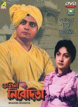 Affiche Bhagini Nivedita
