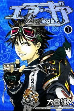 Couverture Air Gear