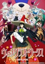 Affiche Witchcraft Works