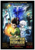 Affiche Hunter X Hunter : The Last Mission