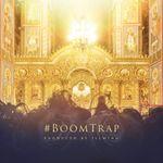 Pochette #BoomTrap (EP)