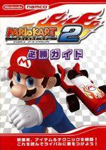 Jaquette Mario Kart Arcade GP 2