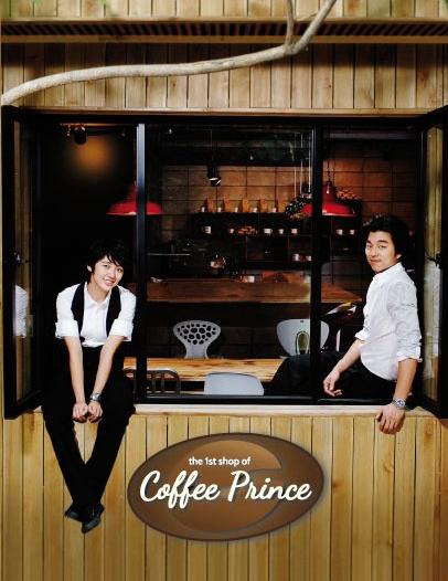 Coffee Prince 2007 HD | монгол хэлээр