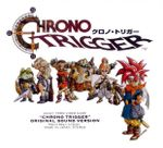 Pochette Chrono Trigger Original Soundtrack (OST)