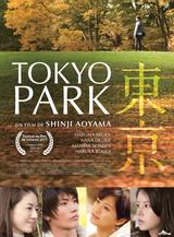Affiche Tokyo Park