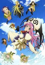 Affiche To Love-Ru: Trouble