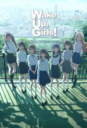 Affiche Wake Up, Girls!