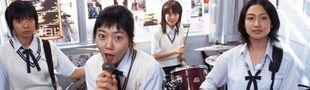 Cover Le son du Soleil Levant (les meilleurs albums du Japon)