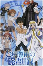 Affiche To Aru Majutsu no Index