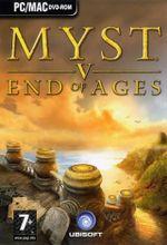 Jaquette Myst V: End of Ages