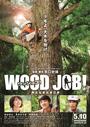Affiche Wood Job!
