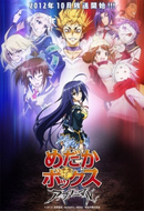 Affiche Medaka Box Abnormal