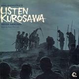 Pochette Listen Kurosawa: Real Soundtrack Seven Samurai (OST)