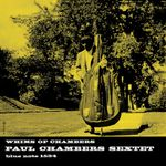 Pochette Whims of Chambers