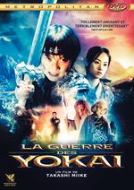 Affiche La Guerre des Yokai
