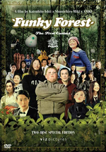 Affiche Funky Forest: The First Contact