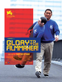 Affiche Glory to the Filmmaker!