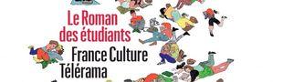 Illustration Sélection Roman des étudiants France Culture - Télérama 2014