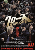 Affiche Crows Explode