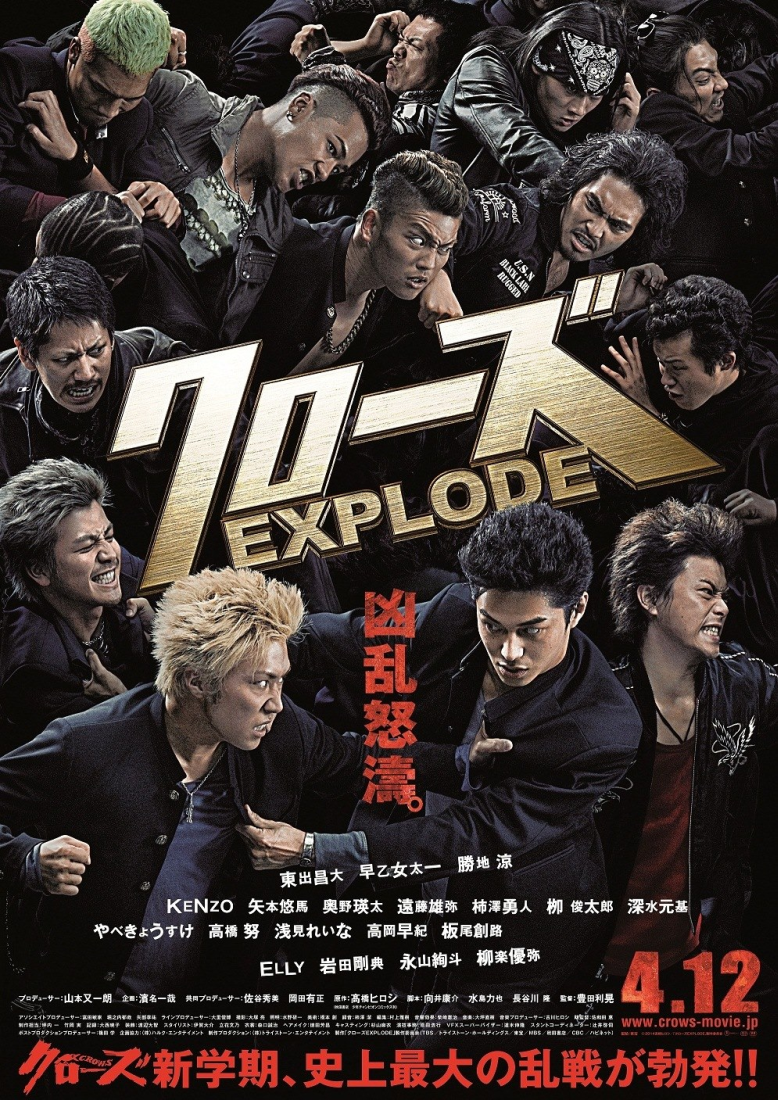 Free Download Film Crows Explode Seo Intelligence Alliance Forum