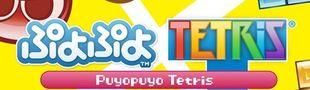 Jaquette Puyo Puyo Tetris
