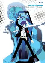 Couverture Persona 3 : Official Design Works