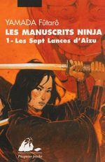 Couverture Les Manuscrits ninja, tome 1