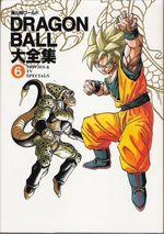 Couverture Dragon Ball - Daizenshuu 6 - Movies & TV Specials