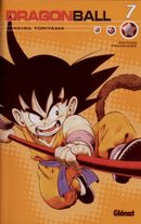 Couverture Dragon Ball (Intégrale), tome 7