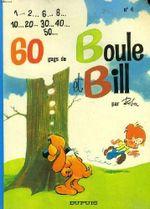 Couverture 60 gags de Boule et Bill - Boule et Bill, tome 4