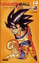 Couverture Dragon Ball (Intégrale), tome 14