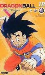 Couverture Dragon Ball (Intégrale), tome 18