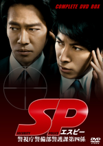 Affiche SP