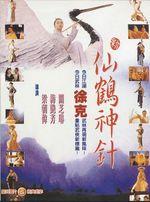 Affiche The Magic Crane