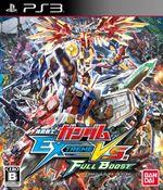 Jaquette Mobile Suit Gundam Extreme Vs Full Boost