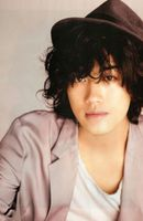 Photo Jin Akanishi