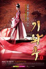 Affiche Empress Ki