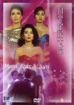 Affiche Moon, Star & Sun