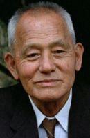 Photo Chishû Ryû