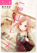 Affiche Isshuukan Friends