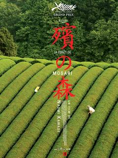 Affiche La Forêt de Mogari
