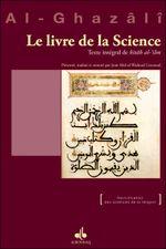 Couverture Le livre de la Science