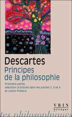 Couverture Principes de la philosophie