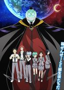 Affiche Assassination Classroom OAV