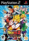 Jaquette Dragon Ball Z: Budokai Tenkaichi 2