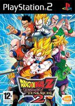 Jaquette Dragon Ball Z : Budokai Tenkaichi 2