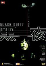 Affiche Black Night