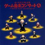 Pochette Orchestral Game Concert 4 (Live)
