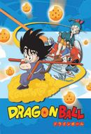Affiche Dragon Ball
